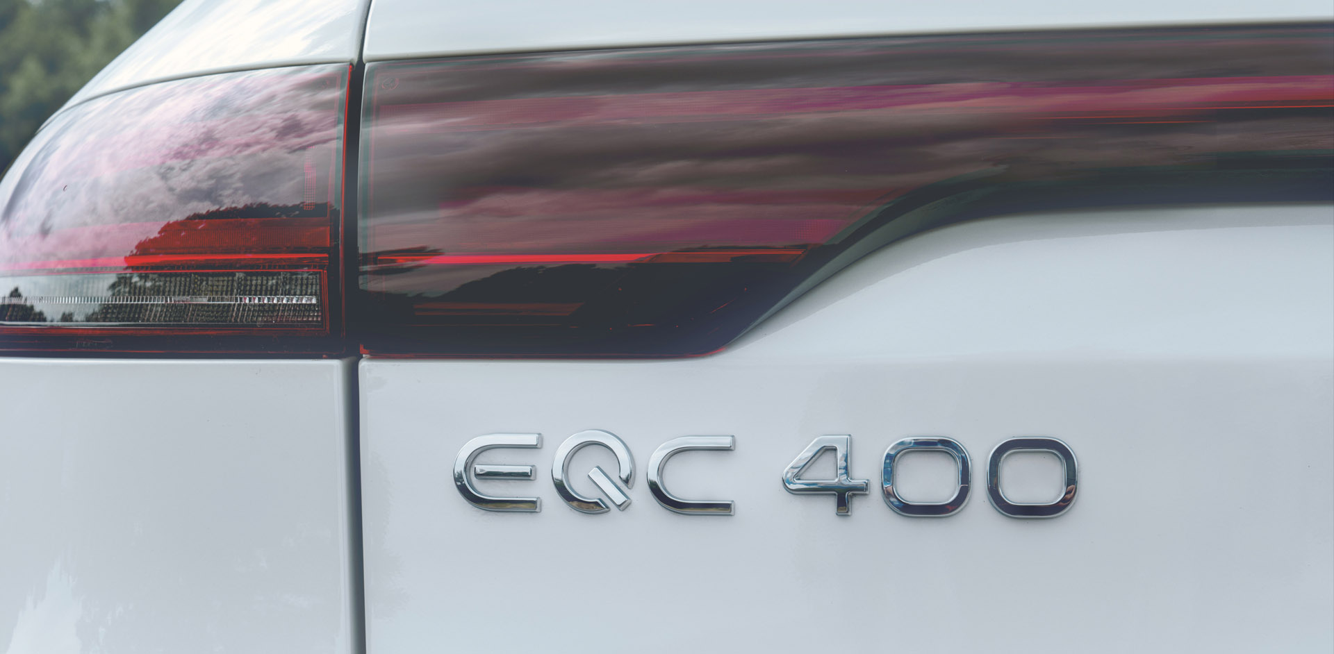 Approved Used EQC